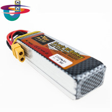 Buy ZOP RC Lipo Drone Battery 11.1V 2200Mah 3S 30C Max 35C XT60 T Plug Bateria Lipo Helicopter Qudcopter Truck Car Boat for $16.00 in AliExpress store