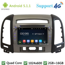 "Quad Core 7"" 2Din Android 5.1.1 Car DVD Player Radio Screen BT FM DAB+ 3G/4G WIFI GPS Map For Hyundai SANTA FE 3 Hole 2006-2012"