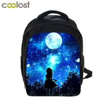 13Inch Galaxy Backpack Girls School Bags Starry Night Sky Backpack For Kids Kindergarten Backpacks Children Gift Bags Book Bag
