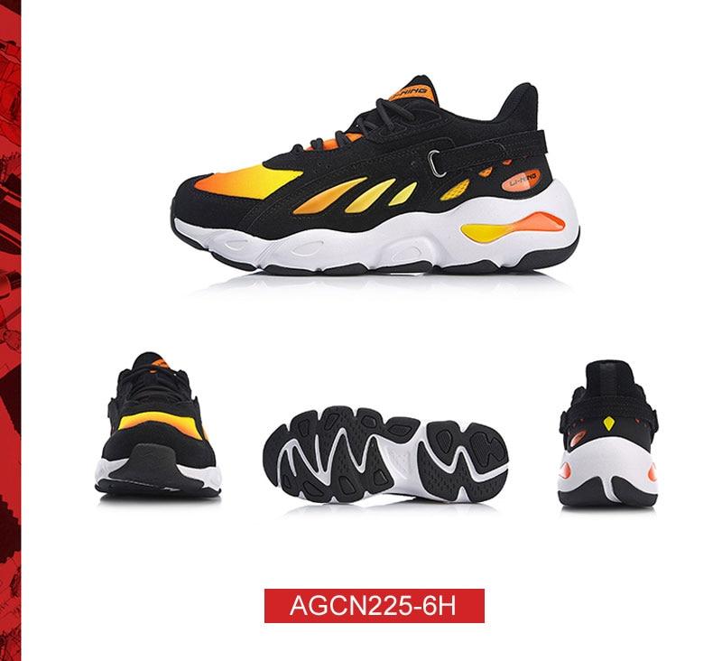 AGCN225(9)