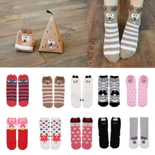 Cute Animals Coral Fleece Soft Warm Fluffy Slipper Gril Bed Socks with Hanging Box