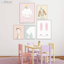 Cute Cartoon Animal Deer Bear Dog Poster Nordic Wall Art Print Picture Canvas Painting Kawaii Baby Kids Room Home Decor No Frame(China)