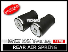 FREE SHIPPING PAIR Fit FOR BMW CAR E39 Rear Air Suspension Springs 37121094613 / 37121094614 -- O.E Quality