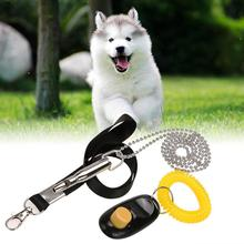 3 in 1 Ultrasonic Dog Training Whistle + Pet Training Clicker + Free Lanyard Set Pet Dog Trainings Products Supplies(China)