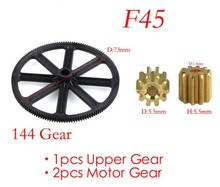 Free shipping 1pcs Upper Gear&2pcs Motor Gear Spare Part for MJX F45 2.4G Metal Gyro rc helicopter