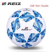 REIZ Official Size 20CM Circumference White & Blue Color Football Training Balls Anti-Slip Match Training Football Soccer Ball(China)