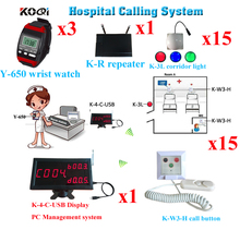 Wireless Nurse Call System Medical Emergency Service Call 1pcs K-4-C-USB 3 Watch 15 Corridor Light 15pcs Button 1 repeater