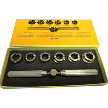 5537 Professional Watch Back Case Opener Closer Remover for Watchmaker Repair Tools Kit