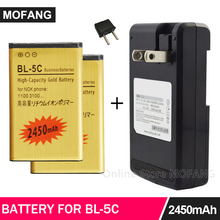 1Lot= 2PCS 2450mAh BL-5C Battery + 1PC Charger For Nokia E50 N70 N72 1100 1200 1650 2600 3100 3650 6230 6600 C2-06 X2-01 Speaker
