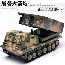 Military model rocket tanks back track children's toy cars,Alloy military model toys,pull back car(China)