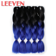 Leeven 24inch 100g Synthetic Braiding Hair Extension Crochet Braid Long Straight  DIY Hairstyle High Temperature Fiber 7PCS/lot