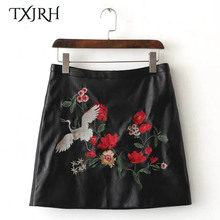 TXJRH Stylish PU Faux Leather Floral Bird Cranes Embroidery Black Short Skirt Trendy Women Casual High Waist Midi A-Line Skirt