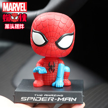 10CM Evade Glue Q Version The Amazing Spider-man Action Figure Shaking His Head Doll Car Furnishing Articles Model Holiday Gift