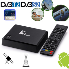 Genuine K1 PLUS H.265 Android 5.1 1G/8G KODI TV Box + DVB-T2 Terrestrial + DVB-S2 Satellite Receiver Support Biss Ccamd Newcamd