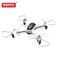 SYMA X15 RC Drone 2.4GHz 4CH 6-axis Gyro / Altitude Hold / One Key to Take off RC Helicopter Kids Toys VS JJRC H37 Quadcopter(China)