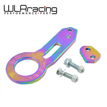 WLR STORE-  BENEN Rear Tow Hook NEO Chrome