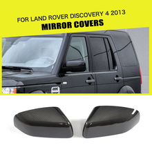 Add On Style Car Rear Review Mirror Cover Caps DRY Carbon Fiber For Land Rover Discovery 4 2013(China)
