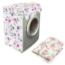 Floral Printed Sunscreen Case Washing Machine Cover Dust-proof Cover Washer Waterproof Towel cubiertas para lavadora(China)