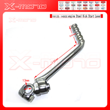 Steel Kick Start Lever 13mm Mounting Hole Fit To YX GPX KAYO 125 140 /150/ 160cc Dirt Pit bike Spare Parts(China)