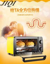 hot sale 10L electric oven home mini oven Pizza barbecue fish biscuit cake 900w