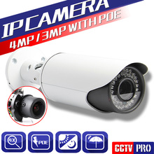 H.265/H.264 4MP 3MP IP Camera Outdoor HD 4 Megapixel Network POE Port IR 40m IP Cam 4X Zoom Auto Iris Motorized Lens XMEye
