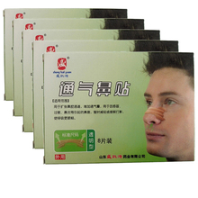 2017 New Arrival 40Pcs/5Bag/5Box Chinese Better Breath Nasal Strips Anti-snoring Snoring Clear Passage Health Care Nose Massage