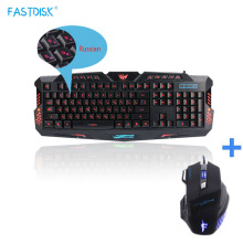 Russian keyboard mouse combo Backlit LED gaming led 3color fingerboard +Colorful gaming mouse breathing light 6 buttons 1600 DPI