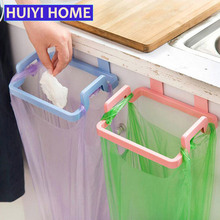 Cupboard Door Rack 3 Colors Plastic Kitchen Garbage Bags Holder Storage Shelf For Kitchen Accessories Organizer EGN063A