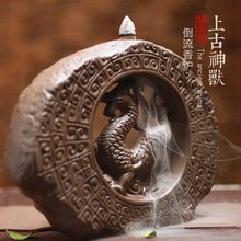 The Tea Ceremony Ornaments Backflow Dragon / Tiger Incense Burner Ceramic Aroma Furnace Burner With Base Smoke Beautiful Box