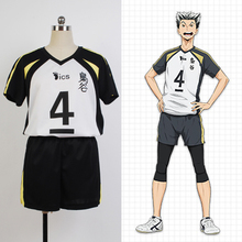Fukurodani Academy Uniform Bokuto Koutarou Team haikyuu Cosplay Costume Jersey Sports Wear Uniform #4(China)