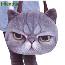 big ! 2017 3D Tiger animal printing Top-Handle Bags female tote bags for women purses and handbags round women shoulder bags