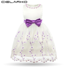Cielarko Girls Dress Summer Embroidery Flower Kids Dresses Princess Big Bow Baby Party Frocks Children Wedding Clothing for Girl(China)