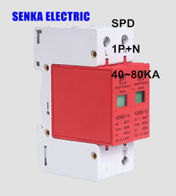 SPD 40-80KA 1P+N surge arrester protection device electric house surge protector B ~385V AC