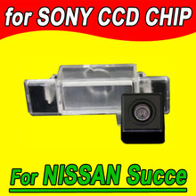 for Sony CCD Ruckfahrkamera Nissan Succe auto car reverse camera rear view kamera  parking back up HD