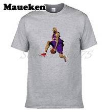 Men Vince Carter 15 Toronto Dunk king T-shirt Clothes T Shirt Men's tshirt for raptors fans gift o-neck tee W17110702(China)