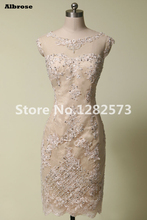 2017 New Country Style Satin Appliques Zipper Sheath Short Wedding Dresses Cheap Simple Bridal Gown Knee Length Prom Gown(China)