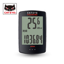 CATEYE CC-PA100W Waterproof Stopwatch Cycling Bike Bicycle Computer Odometer Speedometer Accessories With 7 Functions 2 Colors