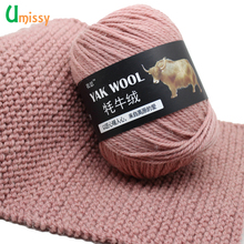1pc 100g Fine Worsted Blended Crochet Yarn Knitting Sweater Scarf Yak Wool Yarn for Knitting