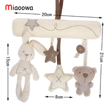 2015 New Arrive Hot Sale Mamas&Papas Cot Hanging Toy Baby Rattle Toy Soft Plush Rabbit Musical Mobile Products