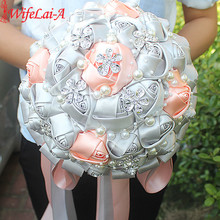 WifeLai-A Silver Color Diamond Brooch Wedding Bouquets buque de noiva Crystal Wedding Bouquets Festival Polyester Flowers