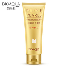 2017 HOT Brand BIOAQUA Pure Pearls Facial Cleaner Moisturizing Deep Cleaning Face Washing Whitening Cream Anti-aging Skin Care(China)