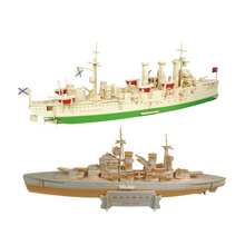 Chanycore Baby Learning Educational Wooden Toys 3D Puzzle Battleships Warships Icebreaker Boat Ship WWII Wales Kids Gifts 4301(China)