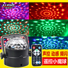 Voice control RGB LED mini crystal magic ball stage light rotating lights KTV bar compartment lights+remote control
