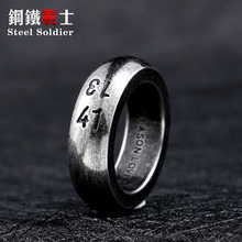 Steel soldier high quality 1314 ring drop shipping new style stainless steel fashion men jewelry hot sale for Asia(China)