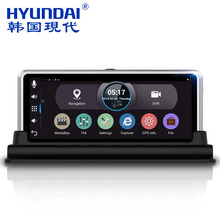 Original Hyundai HD recorder HY99 with dual lenses Rear view GPS Navigation 7 Inch IPS Screen HD night vision