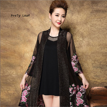 2017 summer thin section outside the open cardigan lace embroidery large size mother loaded two sets of dress