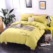 Spring washed cotton princess wind embroidery Bright yellow bedding sets duvet cover set bed sheet pillowcase King Queen 4PCS