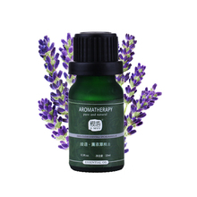Free shopping 100% pure lavender essential oil 10ml, acne, Scar repair, Help sleep skin care