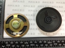 4PCS Small inner magnetic speaker 8 ohm 1W 8R 1 watt cone diameter 57MM 12.7MM thick magnetic loudspeaker