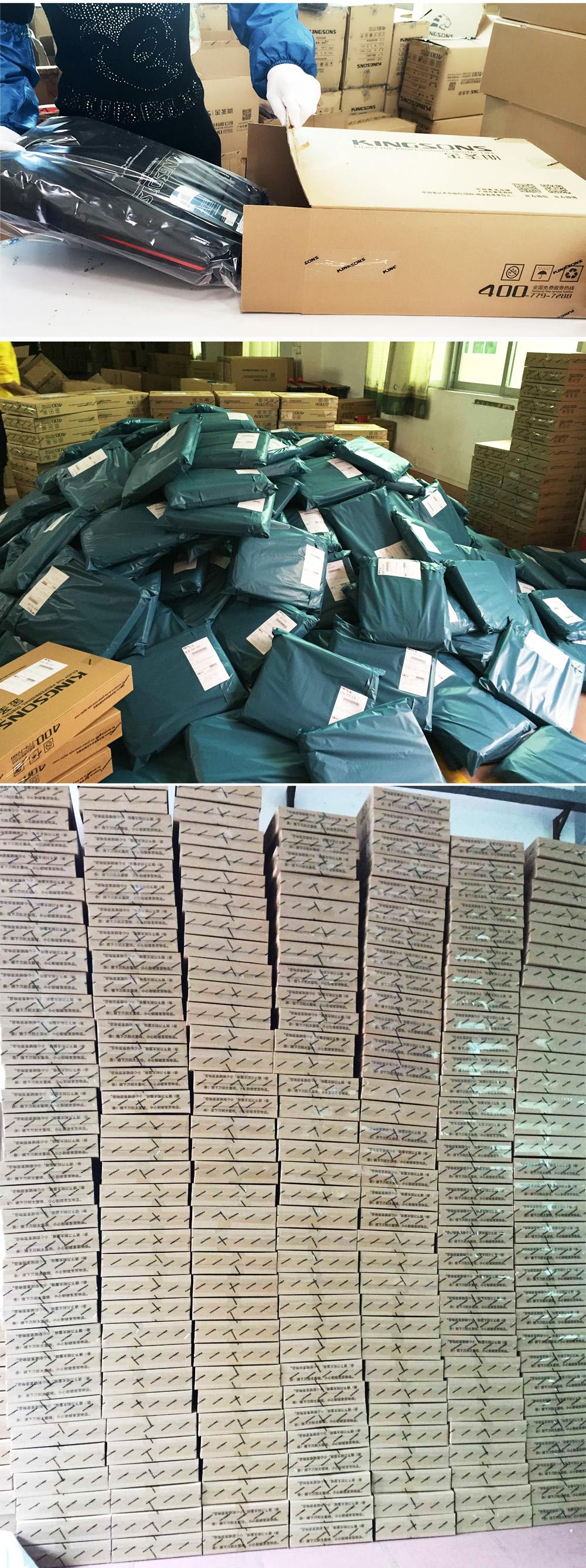 Package -  (2)
